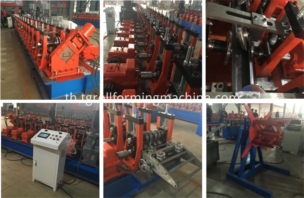 C Type Steel Forming Machine