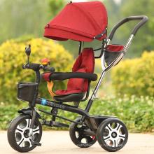 Triciclo del triciclo del bebé de los niños del triciclo de los nuevos niños del diseño para la venta