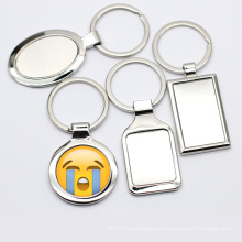 Wholesale Cheap Metal Blank Key Ring With Printing Logo
