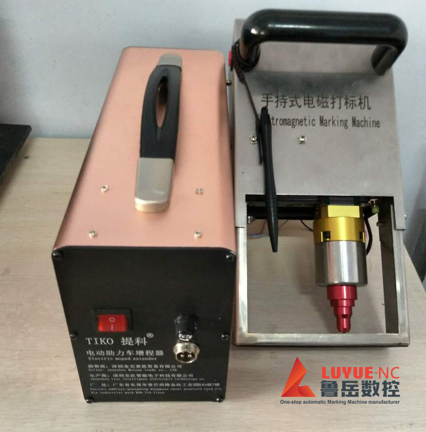 Mini Hand-held Electric Marking Machine