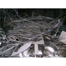 Chutes d'aluminium