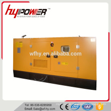Silent type generator set 100kva for sale