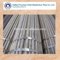ST37.0 Cold Drawn Seamless Steel Pipe/Tube
