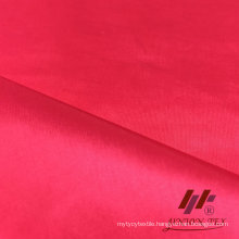 100% Nylon Shinny Taffeta 400t/24f (ART#UWY9F006-TF)
