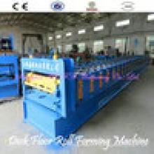 Автоматическая машина для профилирования напольного покрытия (AF-D915)