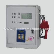 ЯШ-автомат дозатор топлива