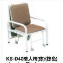 Chaise de couchage à l'hôpital avec couleur marron