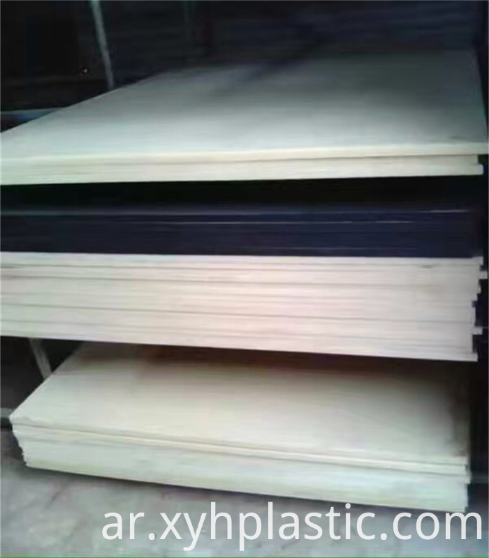 NAT CAST NYLON Sheet