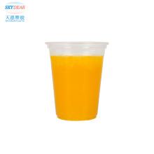 Juice cups plastic luxury