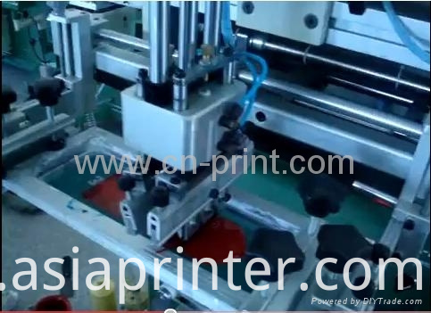 Bottle series screen printing machine