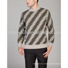 Фабрика качества продажи круглый шеи кашемировый свитер Индия