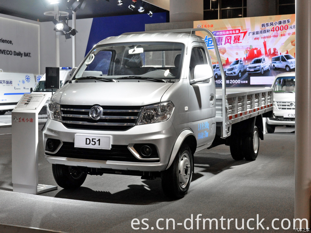 DONGFENG D51 (1)