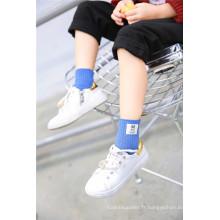 Chaussettes mignonnes pour bébés et chaussettes pour enfants Chaussettes pour enfants avec logo étiqueté