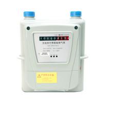 Drahtlose Fernbedienung Intelligente Haushalt Gas Meter