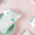 Phanpy Tea Pot Design Breastmilk Storage Bag Disposable