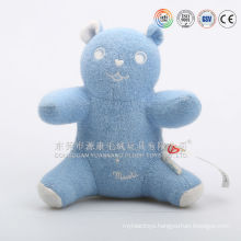 China plush organic toy from dongguan factory