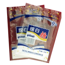 White Sugar Bag/Three Side Sealed Sugar Bag/Clear Window Bag