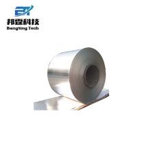 Используется для устройства 2219 алюминиевая Катушка 3003 h16 для строительных материалов, используемых для устройства 2219 алюминиевая Катушка 3003 h16 для строительных материалов