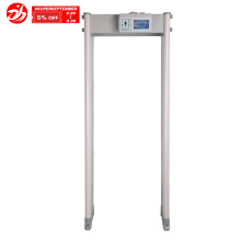 Archway Door Frame Metal Detector for Security Check