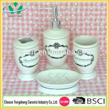 2014 Ceramic Luxury simply bathroom accessories For Hotel
