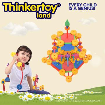 Пластиковые интеллектуальные и образовательные игрушки для детей