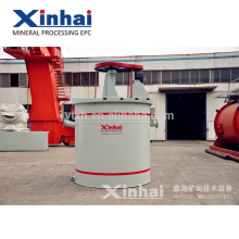 Double Impeller Gold Leaching Tank Group Introduction