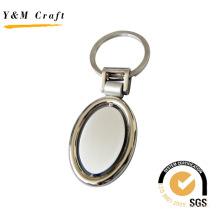 Customized Oval Metal Key Ring Keychain Keyholder (Y02447)