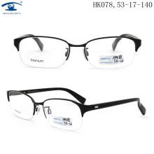 Fashion Metal Glasses Frame (HK078)