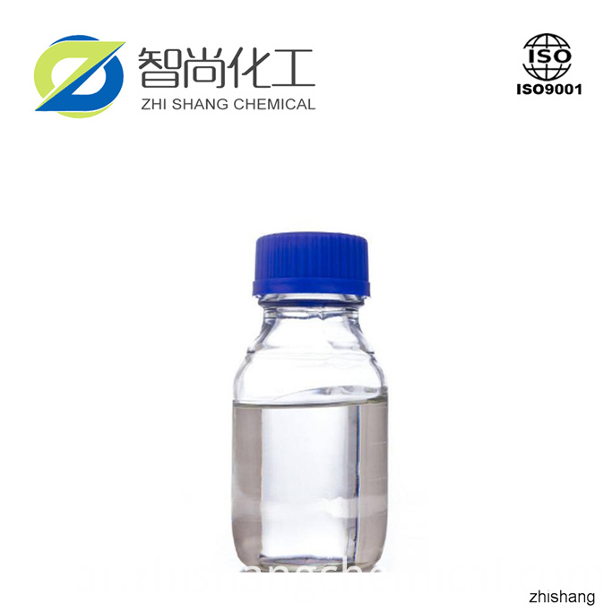 white liquid 11 Diethylene glycol