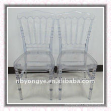 Хрустальный стул наполеона