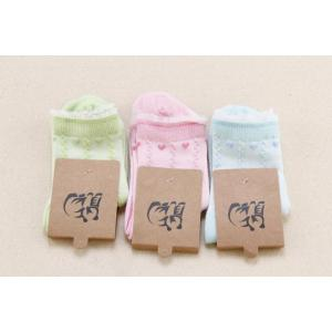 Ladies Cotton Lace Socks Ladies Lace Footwear Socks