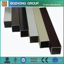 Gute Qualität Konkurrenzfähiger Preis 2218 Aluminium Vierkantrohr