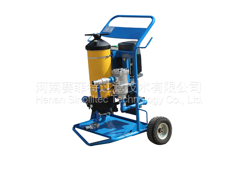 LYC-D Type Movable Oil Filter Pushchart (3)