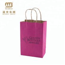 Экологичный На Заказ Несущей Ювелирных Изделий Упаковывая Мешок Kraft Бумажный / Giftbag