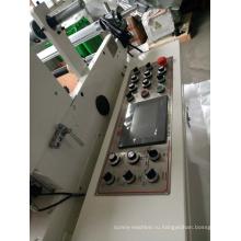 Экономия Материала, Простая Форма Изделия, Стабильной Работы Особенность, Разрыв Резки Machine700