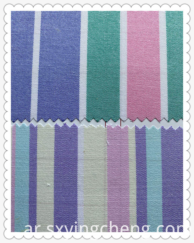 Multi - Color Shirt Fabric