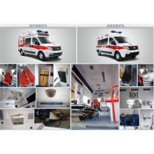 Ambulance for hospital use