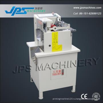 Jps-160d Печатная машина для наклеивания этикеток для этикеток с датчиком