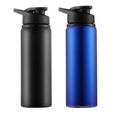 700ml Stainless Steel Protein Shaker Flasks with Stainless Steel Ball