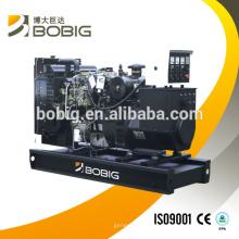30kw 40kw 100kw Wassergekühlter Dieselgenerator PK-Motor