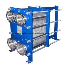 Пластинчатый теплообменник для бытовой тепловой воды (BR03K-1.0-52-E)