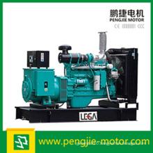 Factory Supply Industrial Genset Open Type 150kw Diesel Generator