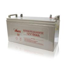 Portable industry solar powered panel battery 250AH 12v