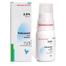 GMP Toltrazuril Solución Oral 2.5% 100ml