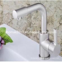 Robinet de lavabo en nickel brossé, robinet de lavabo à une manette (Qh1782s)
