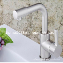 Brushed Nickel Basin Faucet, Single Handle Bathroom Basin Tap (Qh1782s)