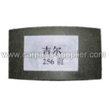 Brake Lining For ZIL 131-3501105