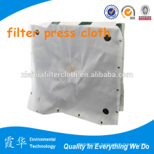 polyester filter press woven filter cloth for sewage