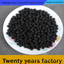 Coal based pellet activated carbon For Sewage Treatment