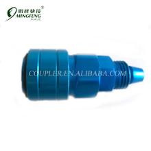Japan Typ blaue Buchse SH40 Aluminium Schlauch Widerhaken passend